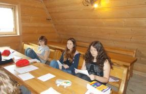 языковой лагерь