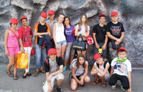 obozy dla młodzieży